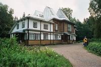 Музей-усадьба Репина Пенаты