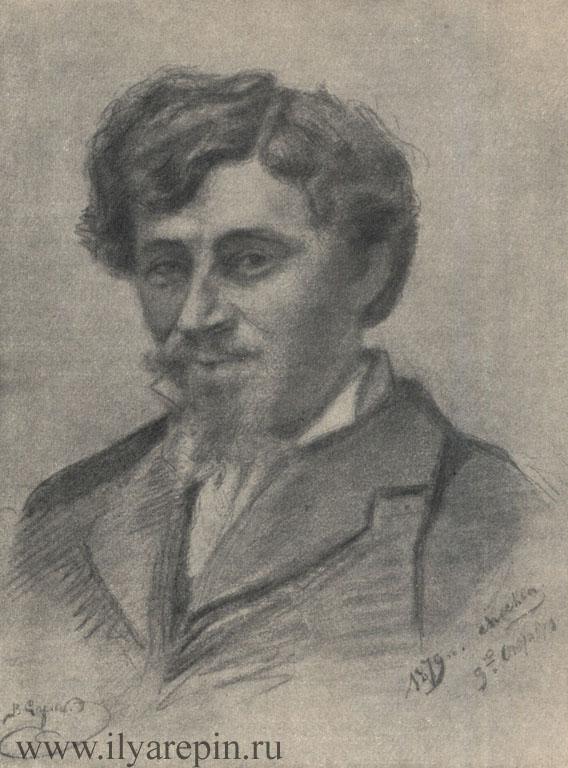 Репин в 1879 г. Рисунок В. А. Серова.