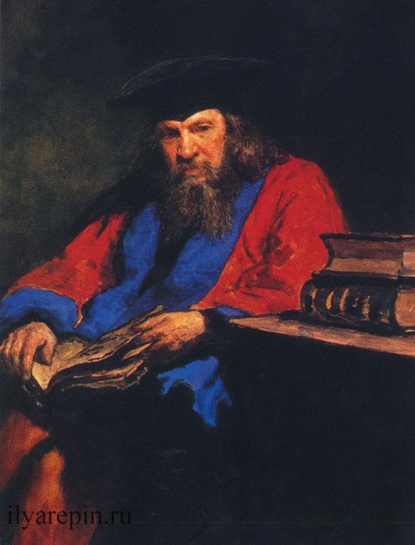 Портрет Д.И. Менделеева