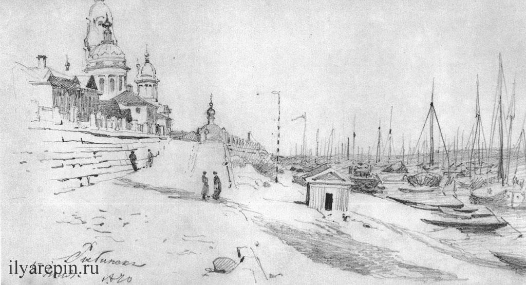 Рыбинск. Лист из альбома 1870