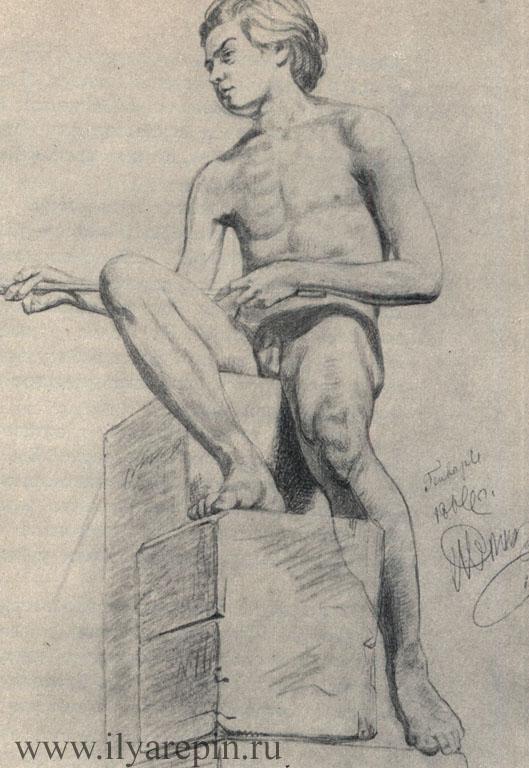 Натурщик-юноша. 1866. ГРМ