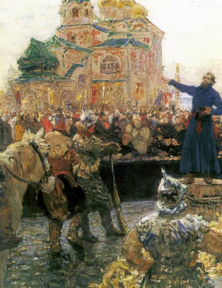 Клич Минина Нижнему Новгороду (Междуцарствие. 1613). 1876; 1915