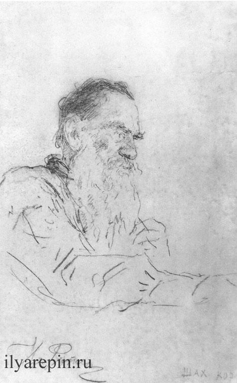 Л.Н. Толстой (Шах королю!)