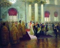 Венчание Николая II и великой княжны Александры Федоровны. 1894
