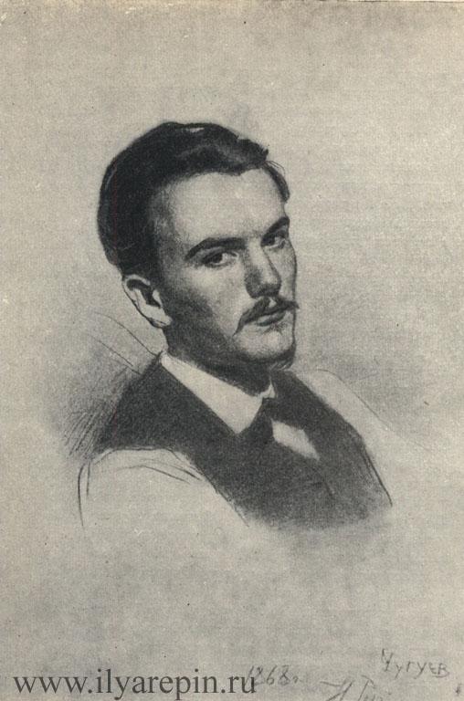 Чугуевец Жарков. 1868. ГТГ