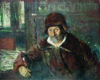 Автопортрет. 1920