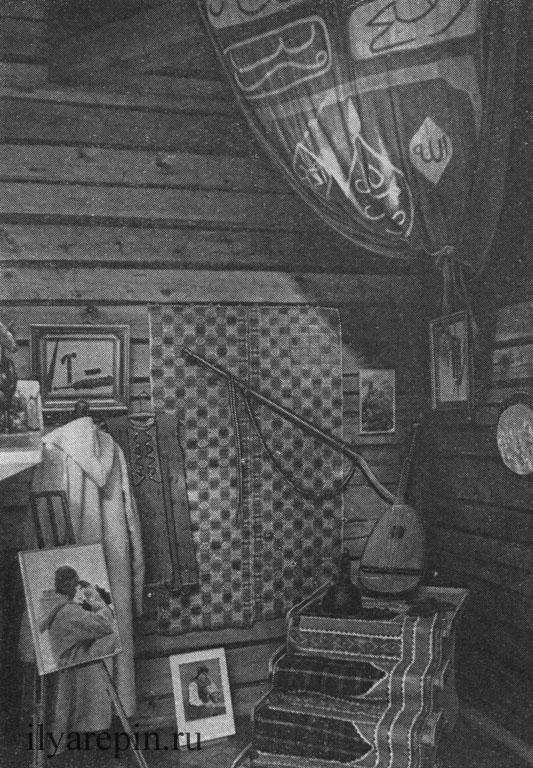 Мастерская. Вещи запорожцев. Фотография 1975 г.