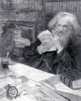 Д.И.Менделеев.1907