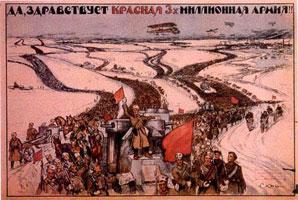 Да здравствует красная 3-х миллионная армия! (плакат)