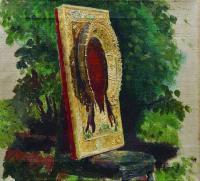 Этюд с иконой (Спас). 1880-е