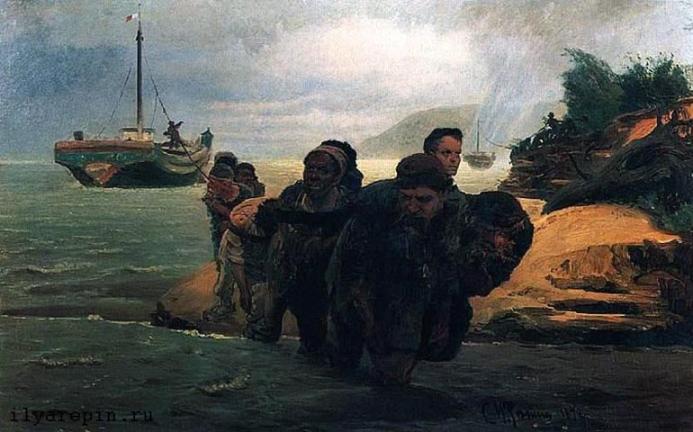 Бурлаки идущие вброд. 1872