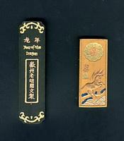 Два вида туши сорта Ху Кай-вэнь