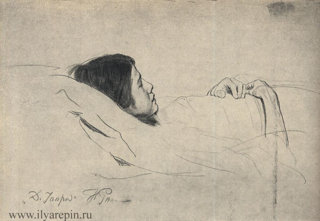 Лежащая в гробу девушка. Карандашный этюд для картины. 1871. ГРМ.
