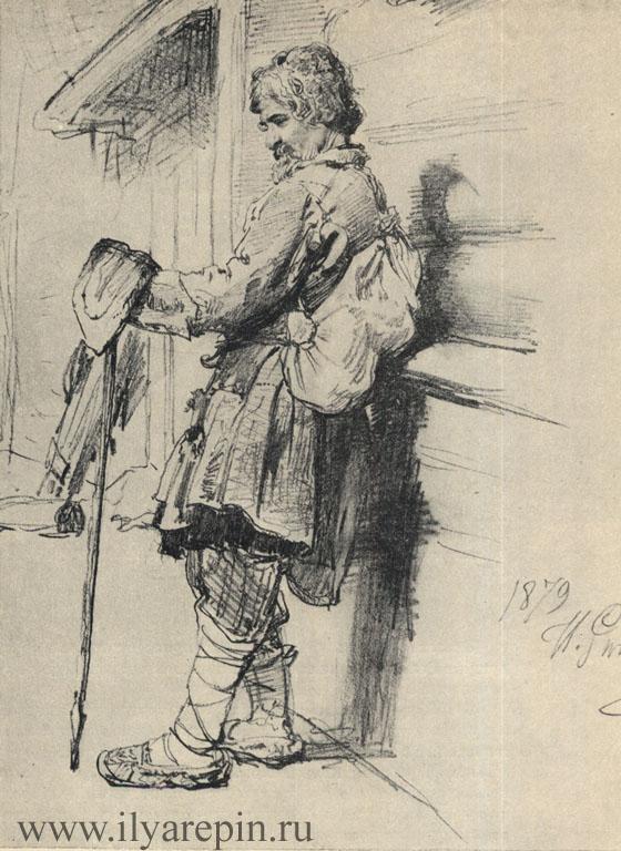 Нищий с сумой. 1879. ГТГ