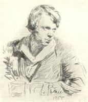 Борис Григорьев. Рисунок. 1915