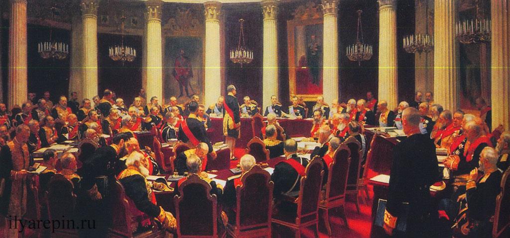 «Торжественное заседание Государственного совета 7 мая 1901 года»