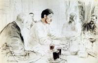 М. Горький читает в Пенатах свою драму Дети солнца. 1905