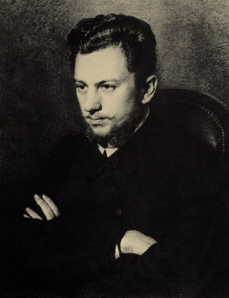 Портрет А.В. Прахова. 1866