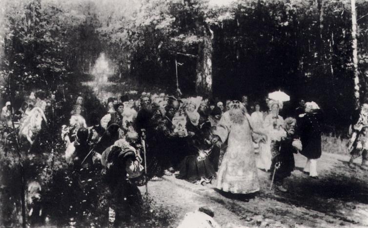 Крестный ход в дубовом лесу. 1877-1891