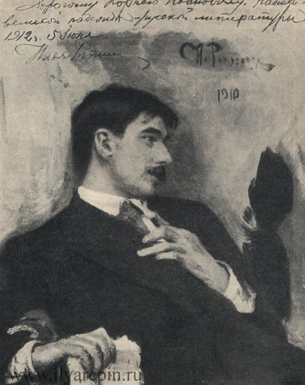 К. И. Чуковский, писателъ. 1910. Частное собр. в США