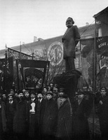 Памятник К. Марксу (С.А. Евсеев, 1934 г.)