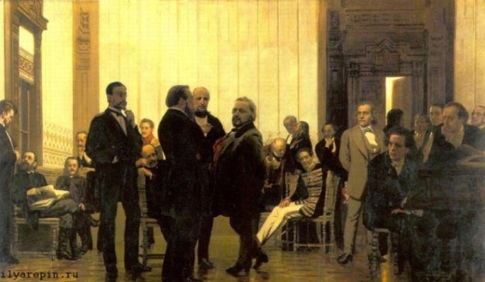 Собрание русских, польских и чешских музыкантов. 1871—1872