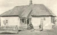 Дом Репиных в Чугуеве.Фотография 1941 г.