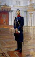 Портрет Николая II.1896