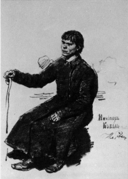 Нечипор Коваль. Этюд. 1880