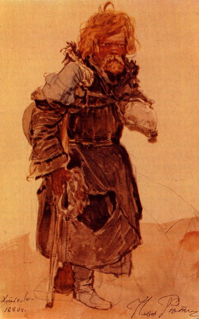 Паломник. 1880
