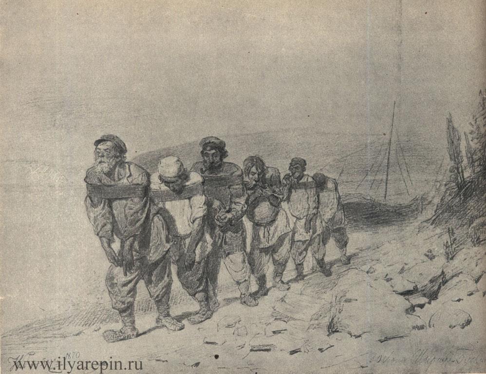 Бурлаки на Волге. Первая мысль картины. 1870.
