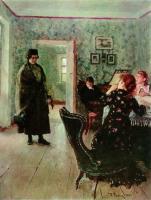 Не ждали. 1883-1898