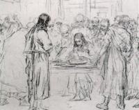 Христос среди учеников после воскресения. 1886