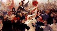 Манифестация 17 октября 1905 года. 1907-1911