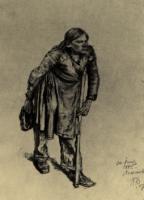 Горбун. Этюд. 1882