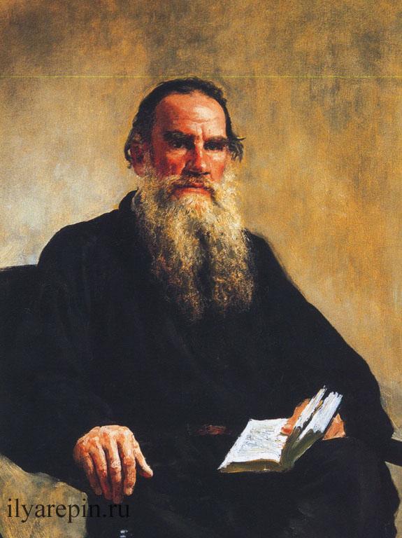 Портрет Л.Н. Толстого