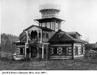 Фото усадьбы 1895г.
