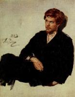 Студент-нигилист. Этюд. 1883