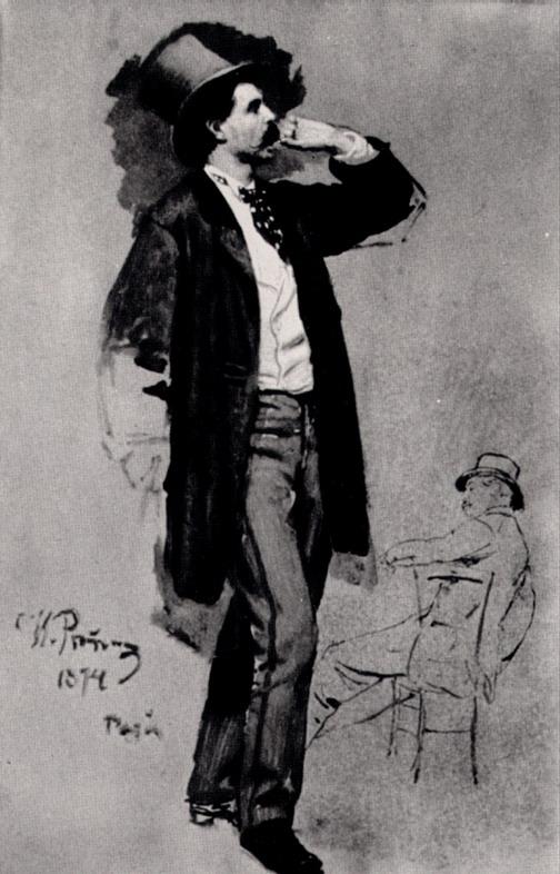 Мужская фигура. Этюд для картины Парижское кафе. 1874