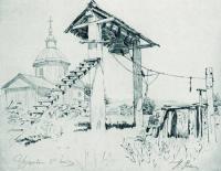 Церковь и колокольня в Чугуеве. 1880