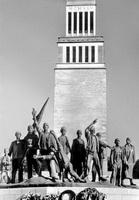 Монумент борцам Сопротивления фашизму