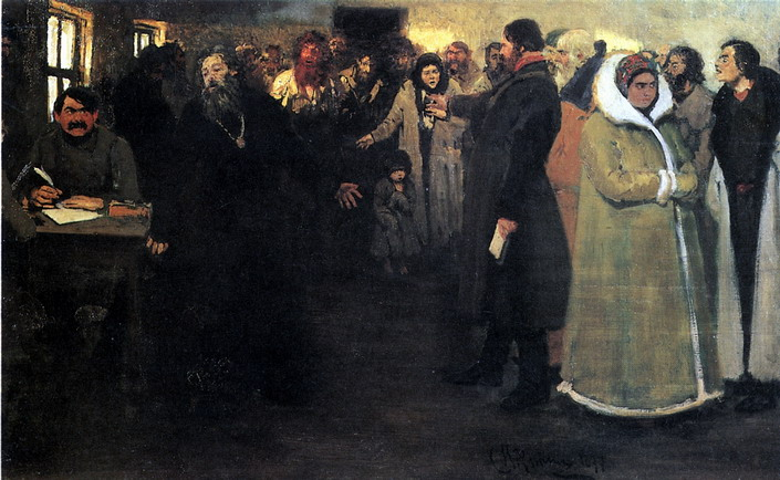 В Волостном правлении. Эскиз. 1877