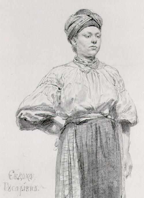 Евдоха Гусарiвна. 1880