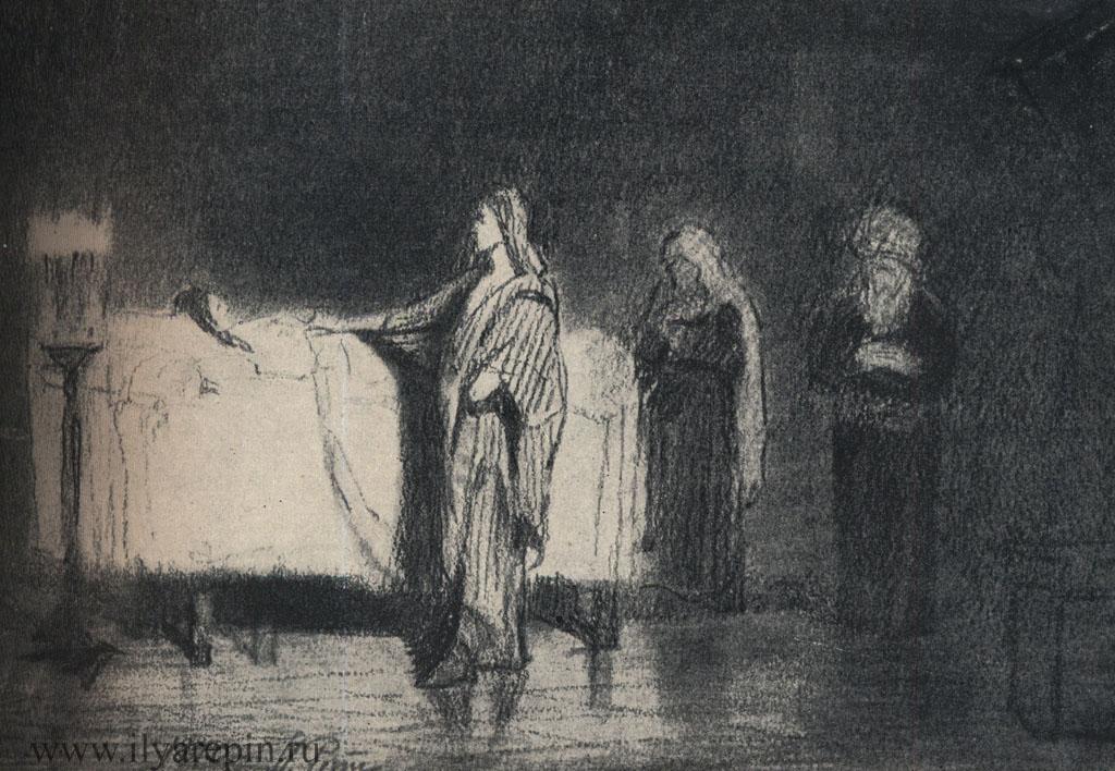 Воскрешение дочери Иаира. Карандашный эскиз. 1870. ГТГ.